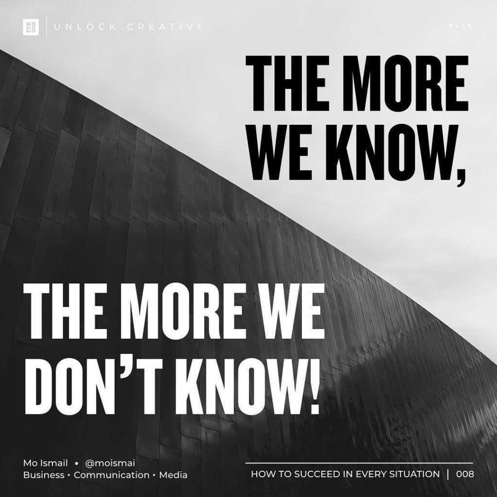 the more we know, the more we don't know!