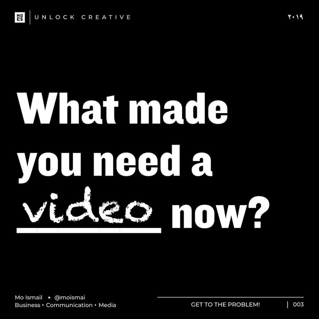 What made you need a video now?