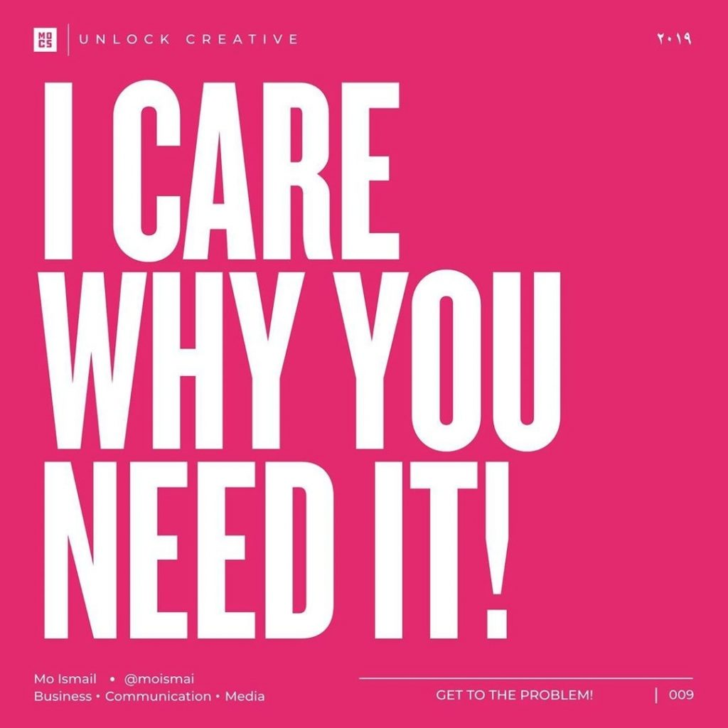 I CARE WHY YOU NEED IT!